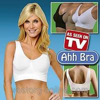 Бесшовный бюстгальтер ahh bra, лифчик маечка, корректирующий бюстгальтер ahh bra ах бра, женское белье