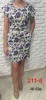 Платье льняное с цветочным принтом, только опт