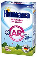 Детская сухая молочная смесь Humana  AR, 400 г
