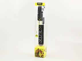 Селфи-монопод Remax P4 Bluetooth Selfie Stick со шнурком, фото 3