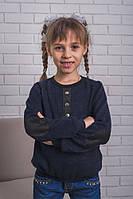 Кофта детская шерсть темно-синяя, фото 1