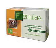 """Эсенциал"" БАД гепатопротектор"