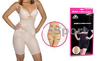 Шорты утягивающие (корректирующие) Slimming shorts ST-9162A-BK (р-р S-3XL, нейлон, эластан,)