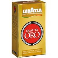 Кофе молотый Lavazza Qualita Oro (експорт) 250г  100% арабика
