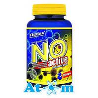 Аргинин - FitMax - NO Active - 120 капс
