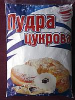 Сахарная пудра фасованная (мелкодисперсная) 1кг., фото 1