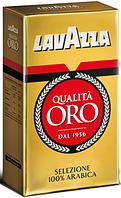 Кава мелена Lavazza Qualita Oro (для Італії) 250г 100% арабіка