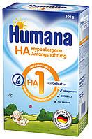 Детская сухая молочная гипоаллергенная смесь Humana НА 1 с LC PUFA, 500 г
