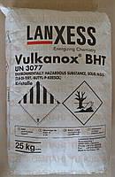 Бутилгидрокситолуол