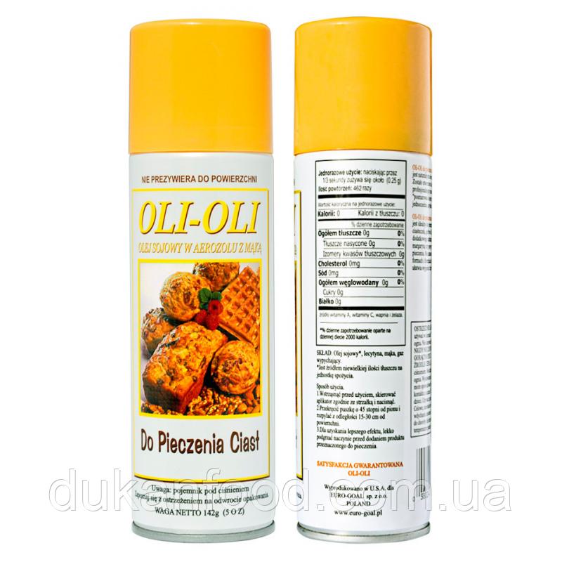 Масло спрей для выпечки Oli-Oli