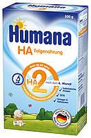 Детская сухая молочная гипоаллергенная смесь Humana НА 2  с пребиотиками, 500 г