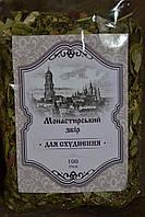Монастырский сбор «Фиточай« Для похудения » ТМ «Naturalis»