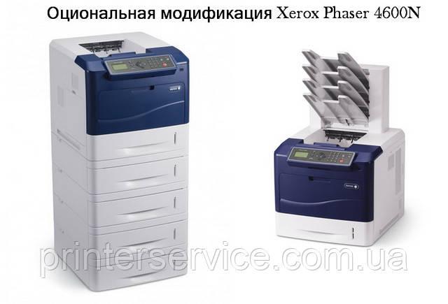 Опции Xerox Phaser 4600N