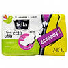 BELLA Perfecta Ultra Green silky drai прокладки 2*10шт