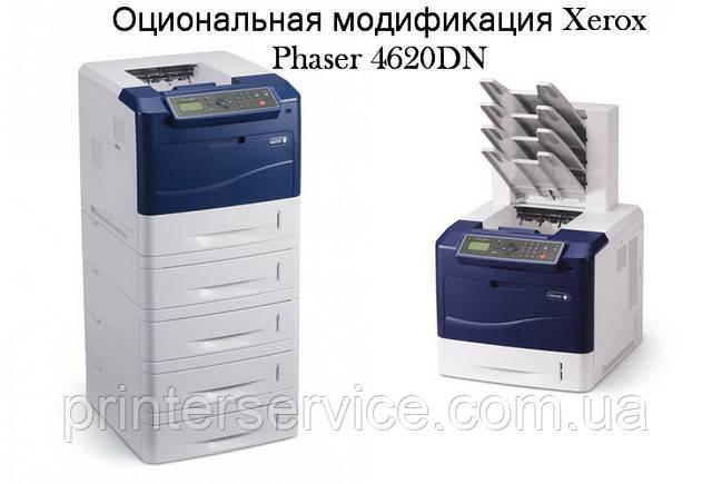 Опции Xerox Phaser 4620DN