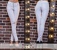 Штаны джинсовые женские с разрезами