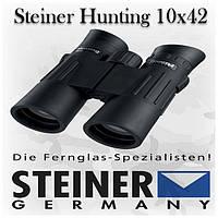 Бинокль Steiner Hunting 10x42, Германия