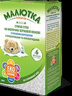 Смесь сухая молочно-зерновой основе с рисовой мукой с пребиотиками и нуклеотидами