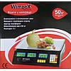Весы торговые Wimpex 50 кг