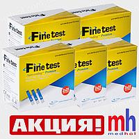 Finetest тест полоски в акционном наборе из 5 упаковок (250 штук)