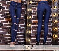 Штаны джинсовые женские однотонные