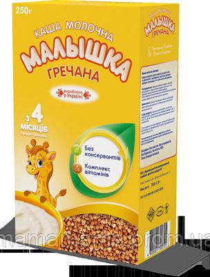 """Каша молочная, гречневая """"Малышка"""", быстрого приготовления"""