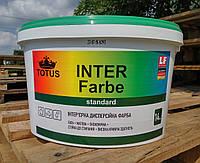 Краска интерьерная Totus Inter Farbe 7 кг.