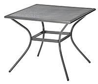 Садовый стол квадратный из алюминия и стали
