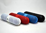 Портативная Bluetooth колонка Beats BT-505B, beats колонка bluetooth, беспроводная музыкальная колонка beats