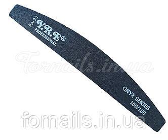 Пилка YRE Onyx Series 100/180 (бумеранг)