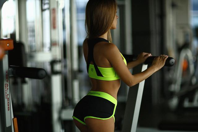 Basic Lemon шорты для фитнеса