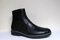 Ботинки  мужские  модель 463