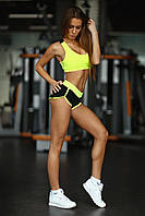 Designed For Fitness. Спортивный костюм Basic Lemon