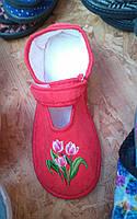 Детские тапочки оптом 18-20 малиновые тюльпан
