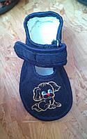 Детские тапочки оптом 13-17,5 собачки синии
