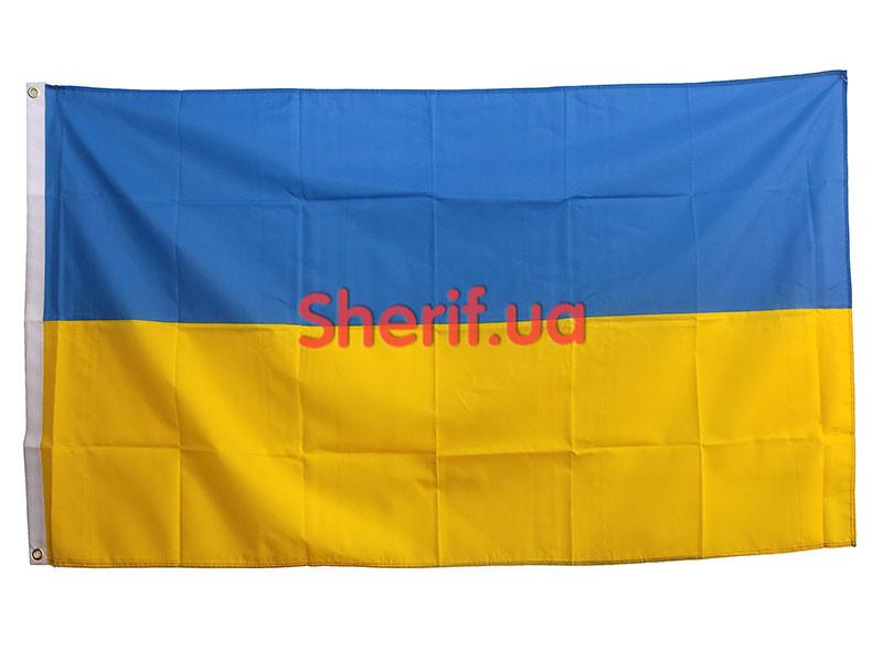 Флаг Украины  90 x 150 см 16751000