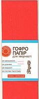 Креповая бумага темно-красная 701520 Вересня