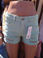 Рваные джинсовые шорты Joins  (цвета в ассортименте)