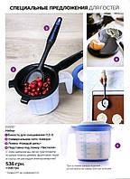 Набор кухонных принадлежностей,Tupperware