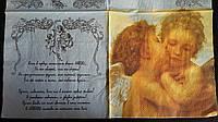 Салфетка бумажная для декупажа, 33х33 см, 5