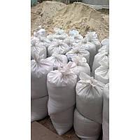 Песок белый фасованый (мешок 0,03 м3) (2000000045726)