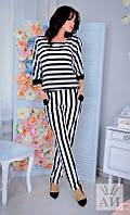 Костюм женский  Стильный летний с штанишками цвет в широкую полоску белая с чёрной