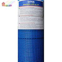 Сетка армирующая  A-145 синяя Budowa (50 м) (2000000046037)