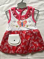 Платье детское с сумочкой. Размер 6-12 мес