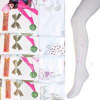 Детские капроновые колготки белые со стразами оптом 1-10 лет