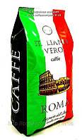 "Кофе в зернах 1 кг Italiano Vero ""Roma"""