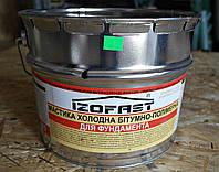 Мастика битумно-полимерная для фундамента  Izofast 10 кг (2000000038681)