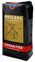 Чай чёрный крупнолистовой Goran-Tee Mevlana 1000 г (Турция)