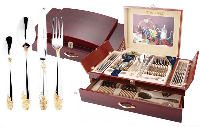 Набор столовых приборов Swiss Gold SD 6099M