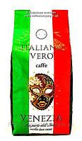 """Кофе в зернах 1 кг Italiano Vero """"Venezia"""""""